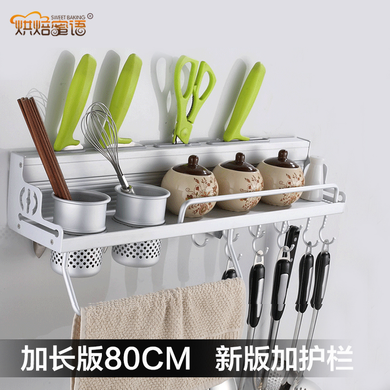[Full 9.9 yuan 26 provincial shipping] kitchen shelving storage rack turret wall rack wall shelf