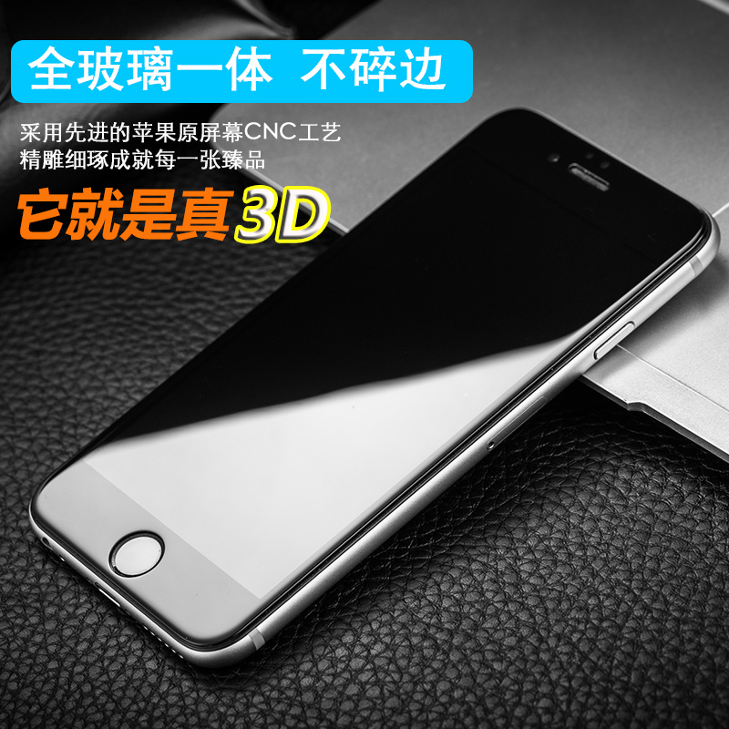 Full screen full coverage of apple 6 tempered glass membrane film 4.7iphone6plus 3d surface s proof membrane mo six 5.5