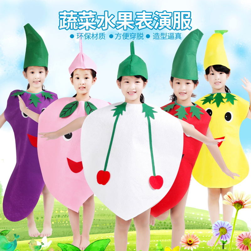Fun point wovens berry fruit costumes for children kindergarten performance clothing clothes green grass green costumes