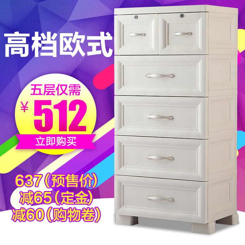 Fuqiang king multilayer plastic drawer storage cabinets lockers child baby clothes baby cabinet chest of drawers finishing