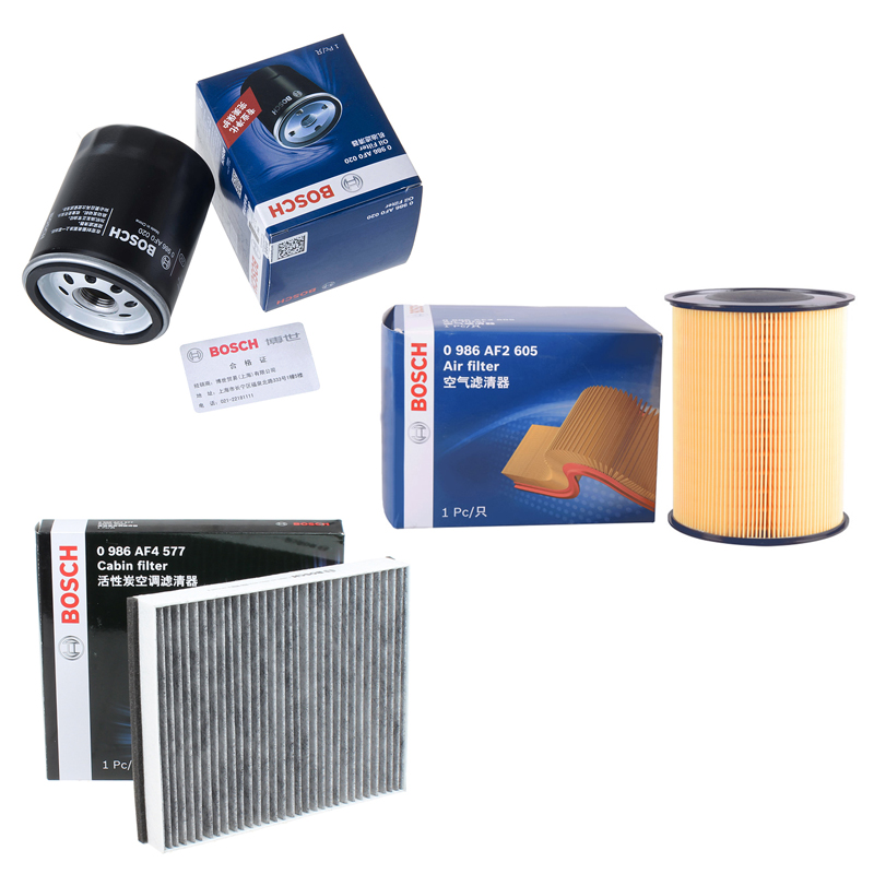 Fute fu rui adams bosch filter machine filter air filter air conditioning filter filter grid three filter kit