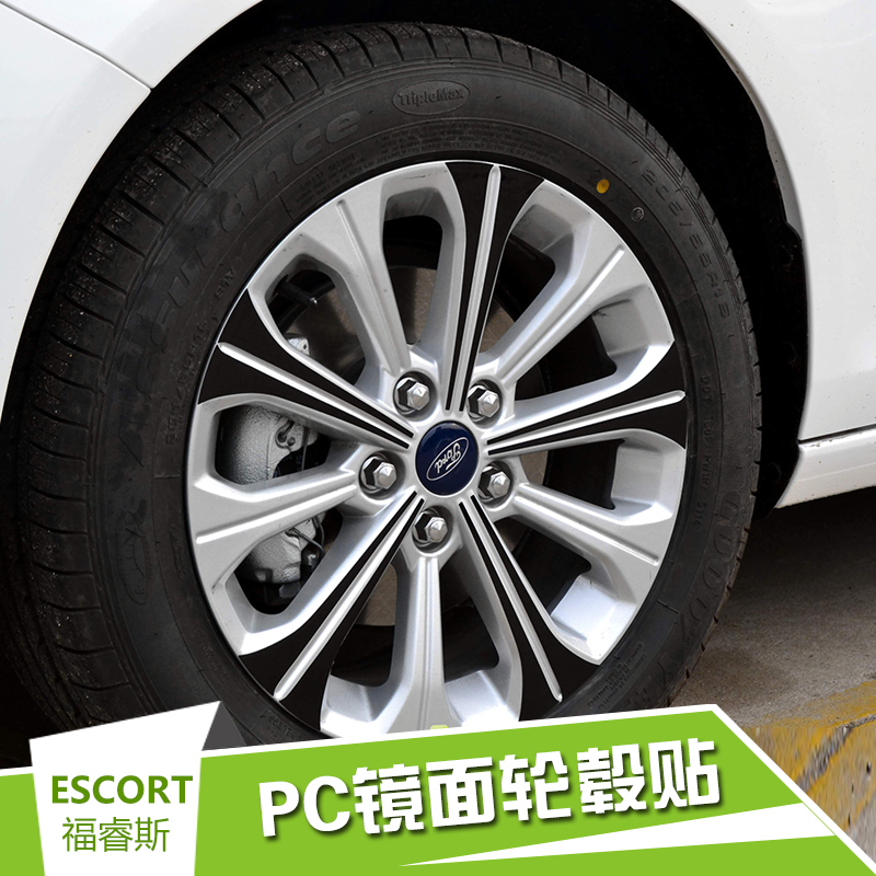 Fute fu rui si fu rui si exterior refit dedicated pc mirror affixed to the tire wheel circle decorative stickers car stickers