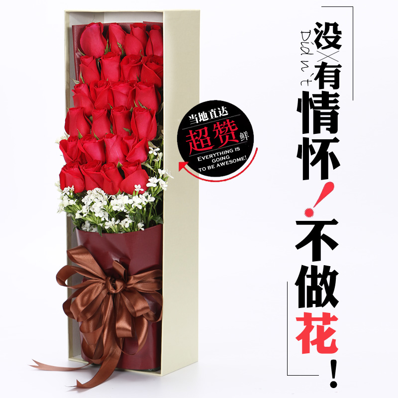 Fuxin confession birthday bouquet of red and white powder blue rose champagne gift flower delivery florist flowers home city