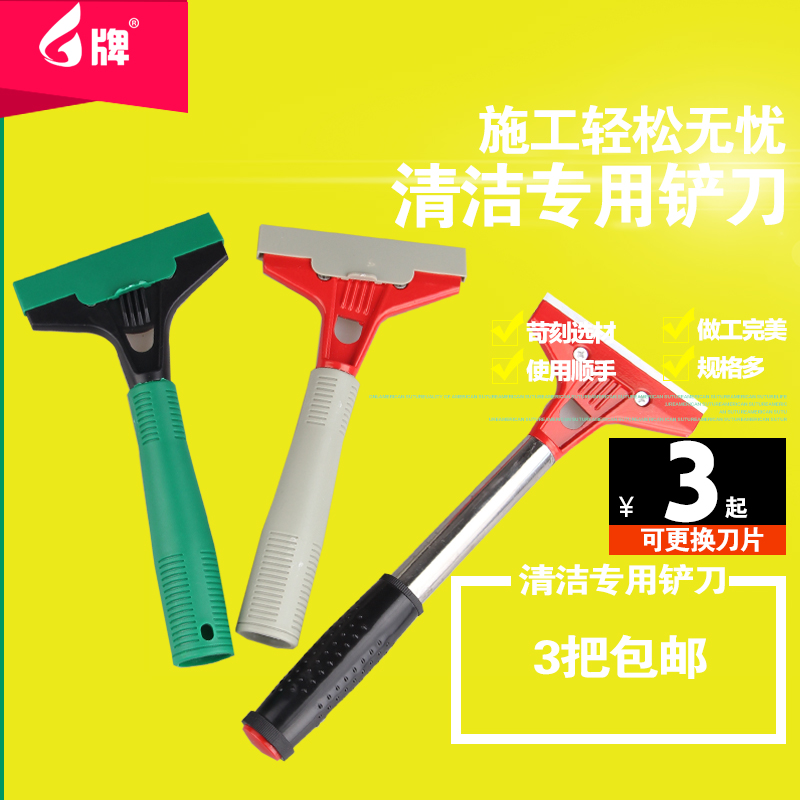 G brand us joint agent construction tools multifunction blade wasteland cleaning blade cleaning tool 3 shipping