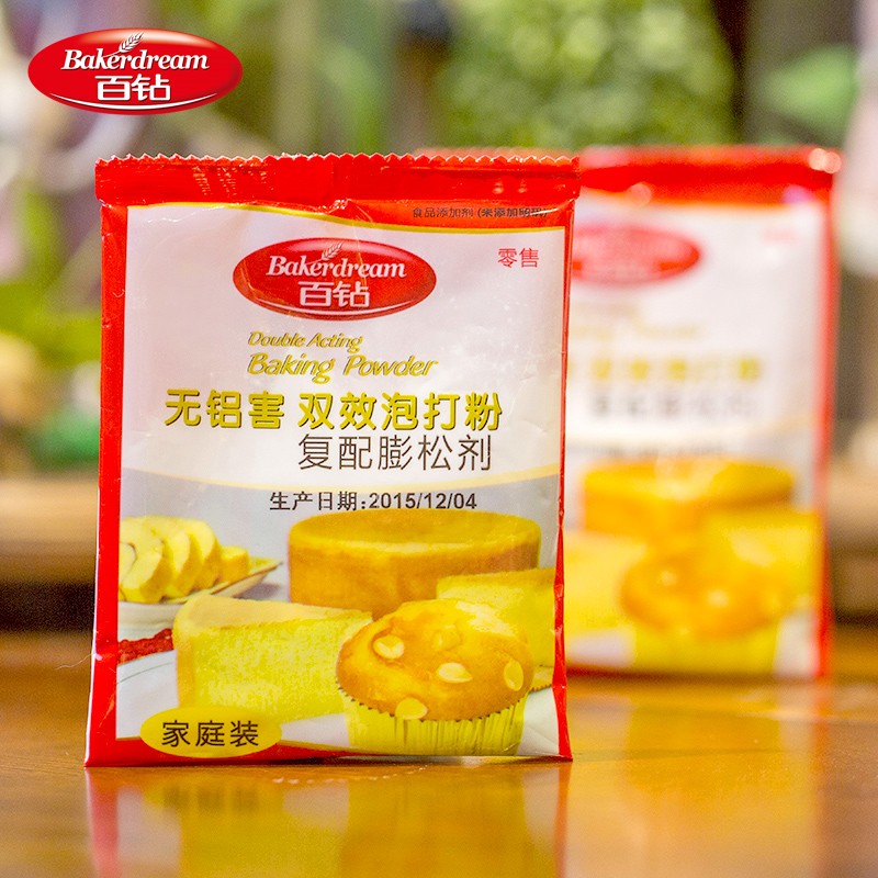 G family pack angel hundred drill double effect baking powder baking ingredients do no harm aluminum baking powder cake leavening agent