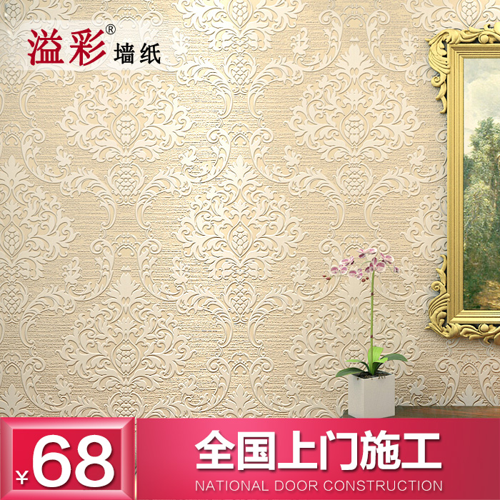 G yi cai environmental wovens wallpaper simple european stereoscopic 3d wallpaper backdrop living room bedroom damascus