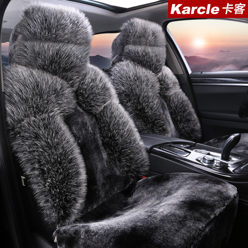 G5 guangqi/ga3 chi chuan chi chuan gs5 gx5 gonow gs-4 all inclusive car seat four seasons special plush