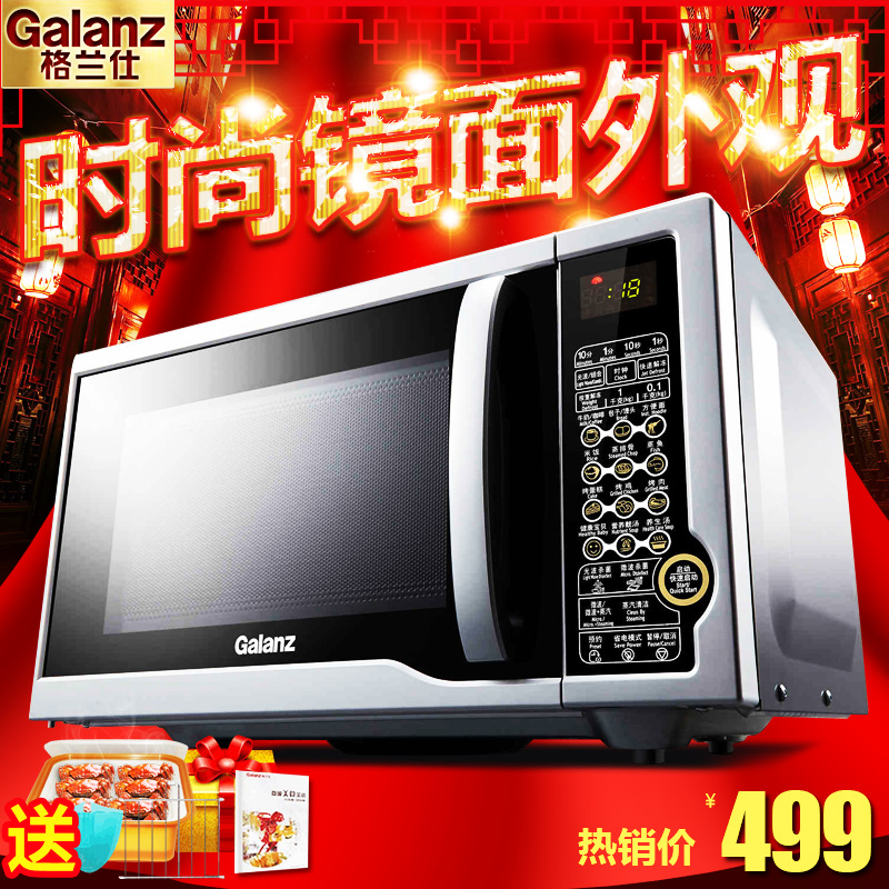 Galanz/glanz g80f23cn1l-sd (s0) microwave 23l steam smart home specials