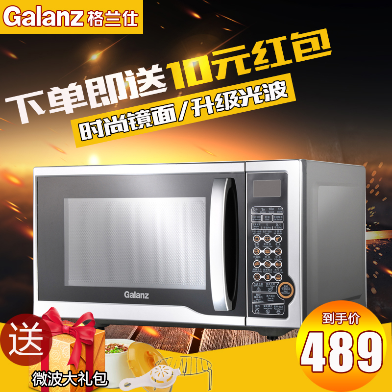Galanz/glanz g80f23cn1l-sd (s0) microwave convection oven 23l steam smart home