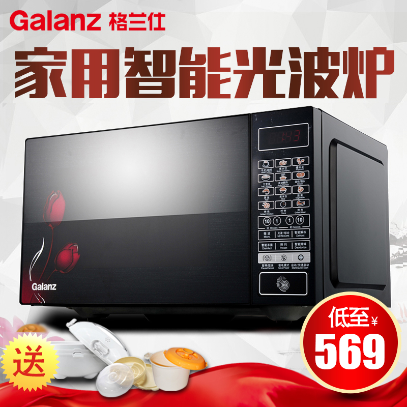 Galanz/glanz hc-83203fb intelligent household microwave oven convection oven 23 liters l authentic
