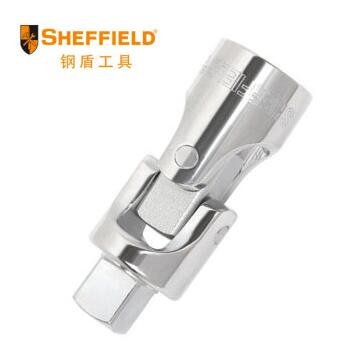 Gangdun hardware tools series 3mm series universal joints universal joints by 6.9kw. S013002