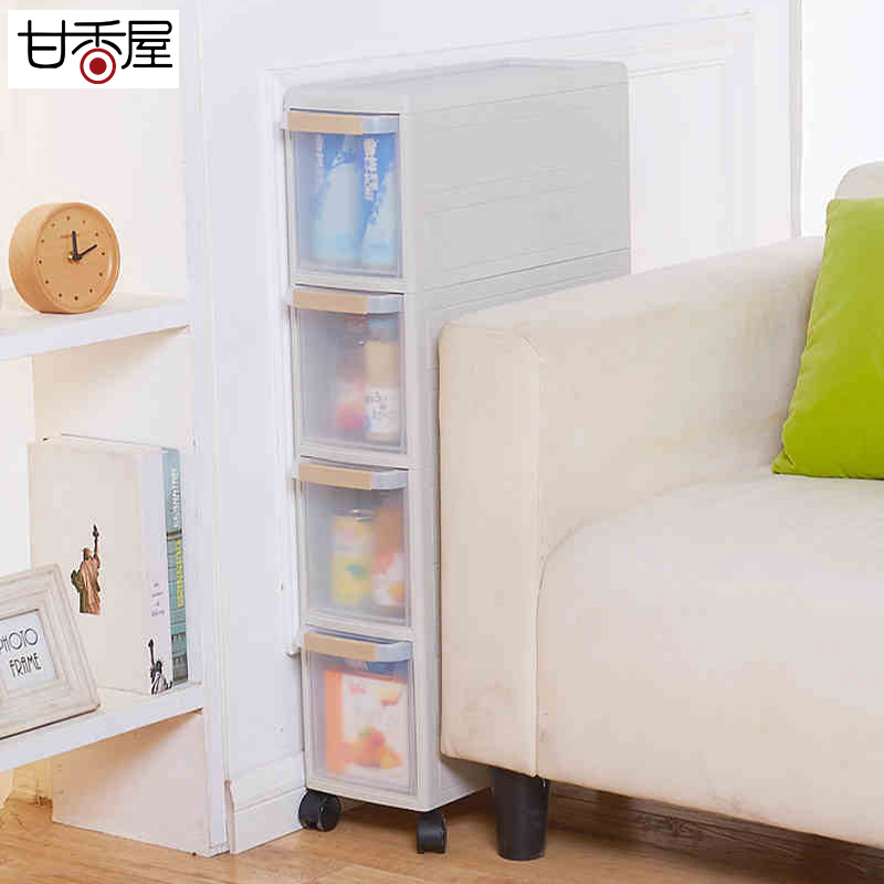 Ganxiang house plastic crevice crevice storage cabinet drawer storage cabinets lockers finishing snack drawer cabinets narrow cabinet