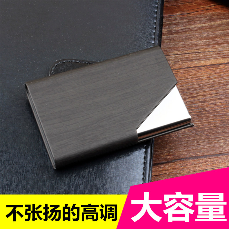 China wood business card china wood business card shopping guide get quotations gaoqi business card case large capacity card holder ladies fashion mens business card holder card box reheart Images