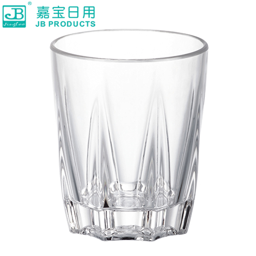 Garbo 8959 pc transparent plastic imitation glass cup beverage cup glass beverage cup