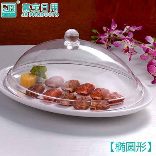Garbo transparent plastic handle oval dish meal cover cover cover food cover lids buffet display