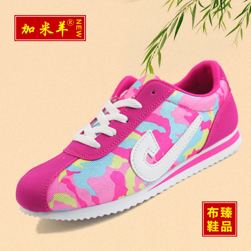 Garmisch sheep 2015 spring and autumn new korean sports shoes casual shoes gump shoes women shoes shoes travel shoes