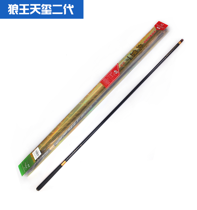 Garnett cullinan carp ii 4.5 m ultralight superhard taiwan fishing rod 5.4 m taiwan fishing rod carp fishing rods fishing tackle