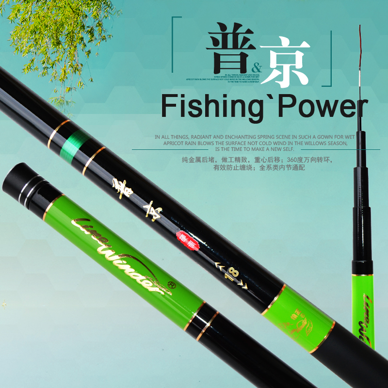 Garnett genuine putin 4.5/5.4 m ultralight superhard taiwan fishing rod special high carbon fishing rod fishing rod long section pole