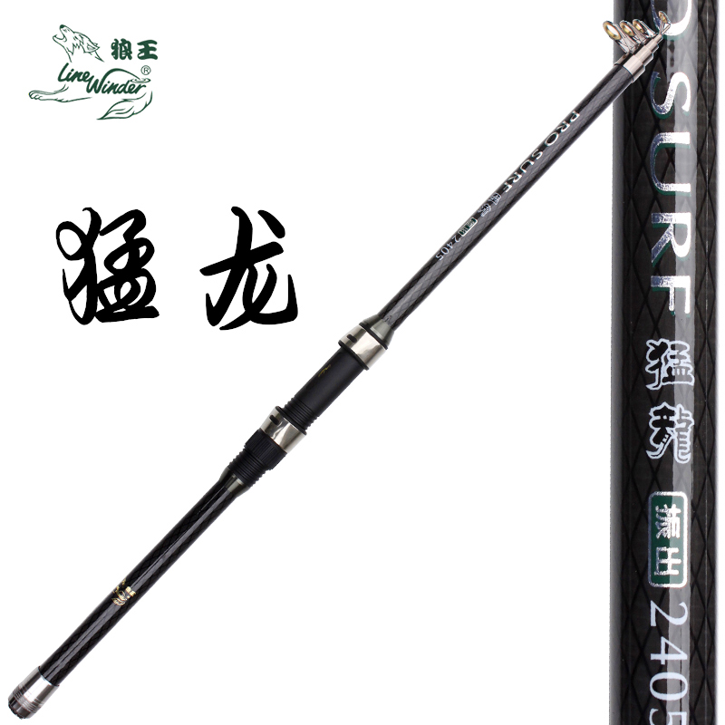 Garnett raptors 1.8 m 2.4 m 2.7 m 3 m 3.6 m superhard carbon sea rod far tougan throw pole fishing rod fishing rods