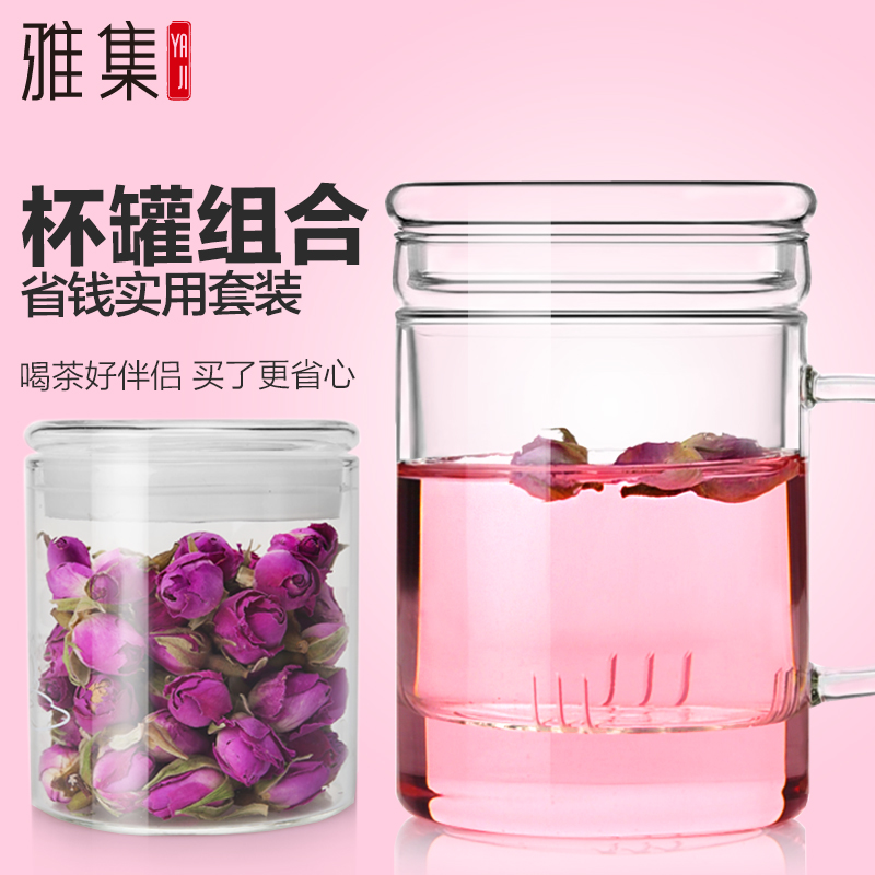 Gathering glass exclusive combination of sweet words filtrating lid heat filter glass flower tea cup thick glass crisper sealed tank