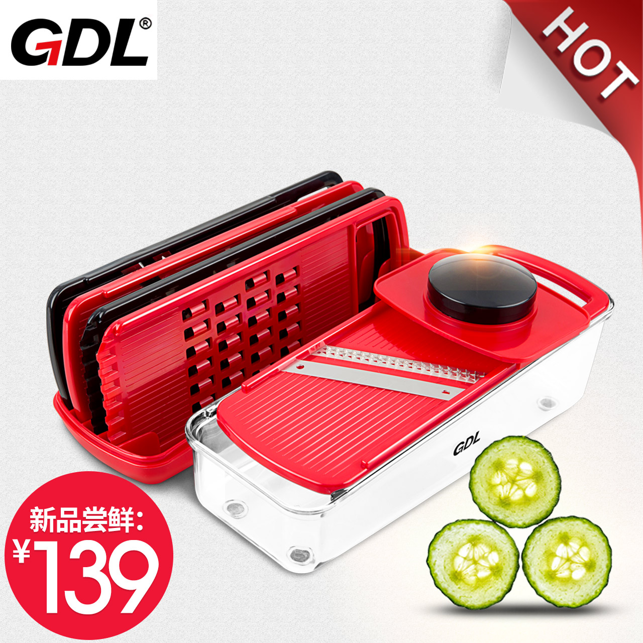 Gdl multifunction shredder grater kitchen chopping artifact microtome rub strip mill rong cut potato potatoes wire Household