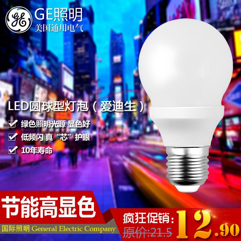 Get Quotations · Ge ge led bulb e27 large screw super bright light bulb energy saving single l& home  sc 1 st  Shopping Guide - Alibaba & China Ge Light China Ge Light Shopping Guide at Alibaba.com