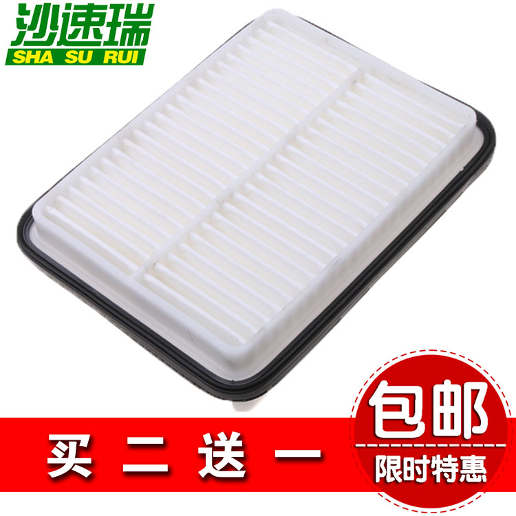 Geely free cruiser pride mybo youliou sc3 air filter filter grid