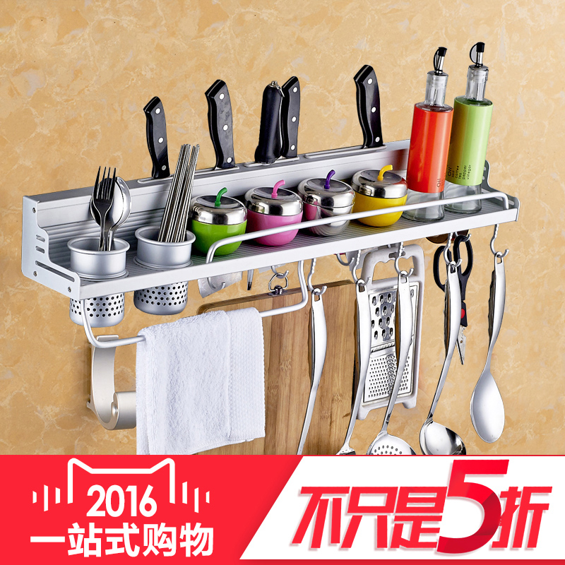Gefei kitchen supplies kitchen storage racks seasoning turret space aluminum cookware and kitchen accessories wall hanger