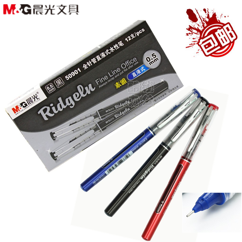 Gel ink pens dawn direct liquid water pen full needle 5mm gel pen gel pen test pen arp50901