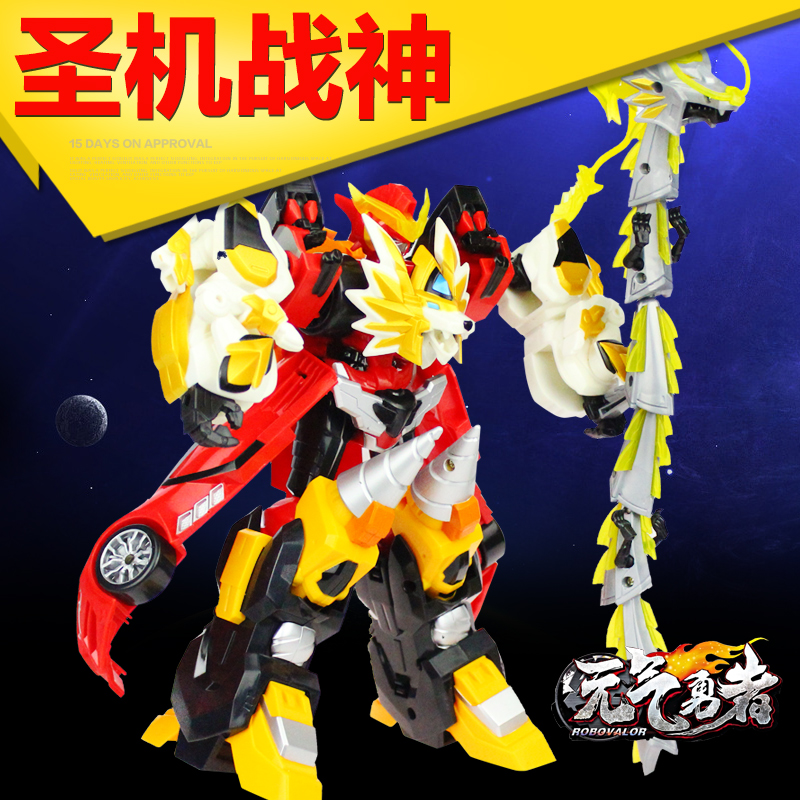 Genki genki xinghun two brave warriors perak xinghun gale ares 2 toys robot eight seemly streaming video ares genuine