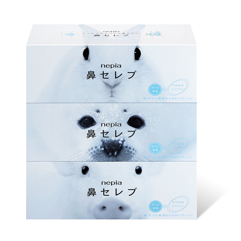 Gentle aristocratic nose nepia 2 layers 200 pumping pumping boxed * 3 boxes of aristocratic nose imported from japan shipping