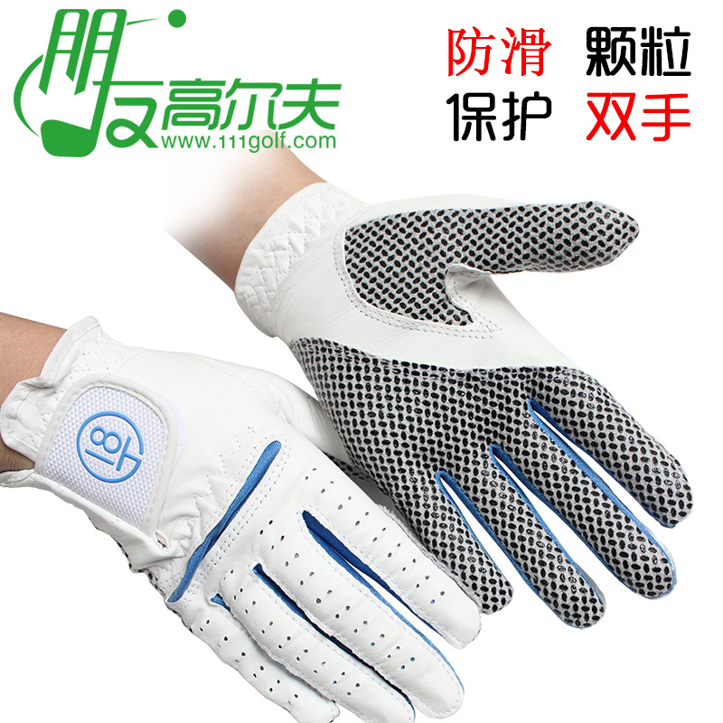 Genuine 18tee golf gloves lambskin + skid particles wear breathable comfort children hands