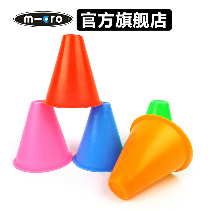 Genuine 916-meter m-cro semi soft slalom skating pile piles cup village obstacle subscript subscript Pulley pile pile roadblocks