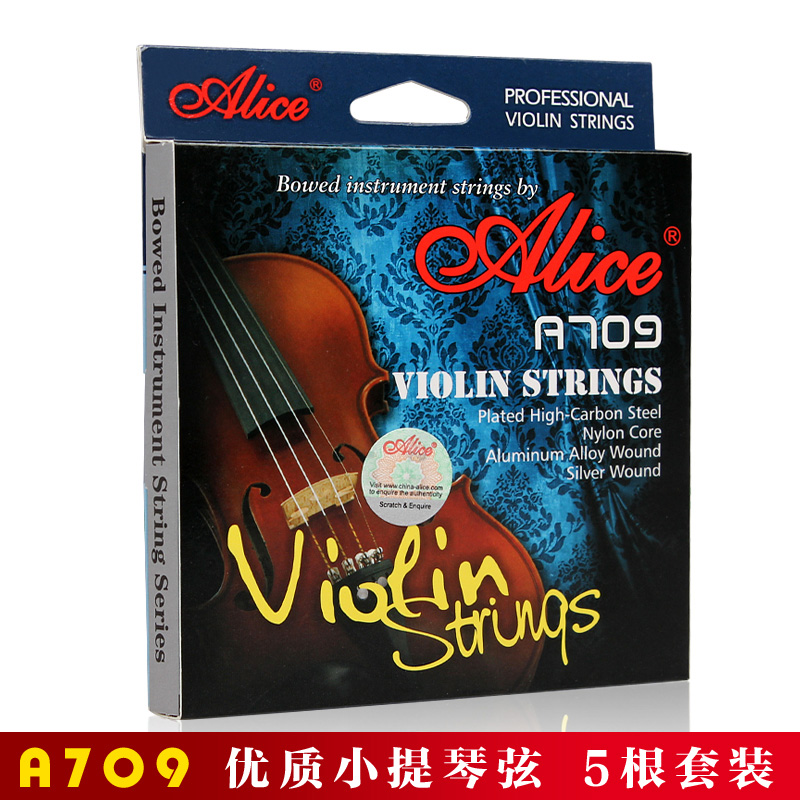 Genuine alice alice for beginners to practice playing the violin string nylon string small strings 4 a suit