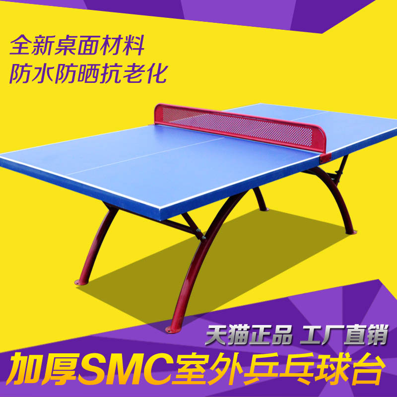 Genuine ba saite standard table tennis table outdoor outdoor waterproof sunscreen dedicated table tennis table sm c ball taiwan
