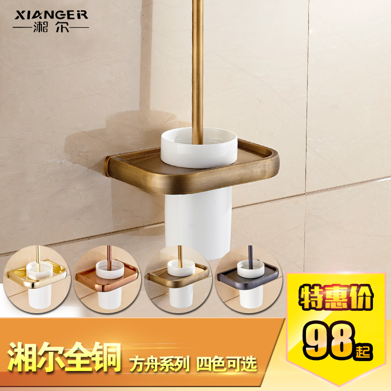 Genuine bathroom accessories all copper continental antique toilet toilet toilet brush toilet cleaning brush holder toilet brush kit cup
