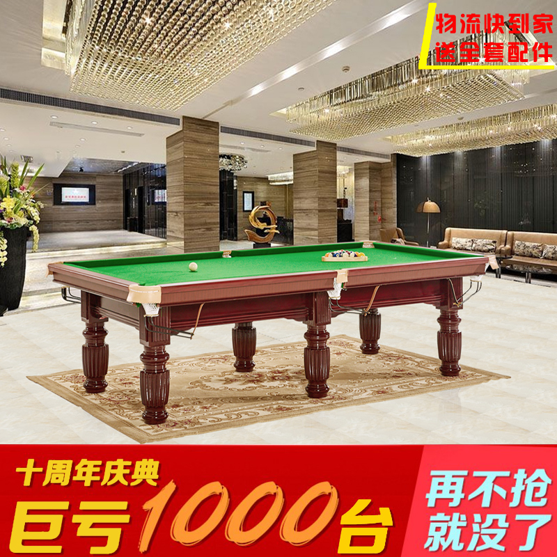 Genuine billiard table billiards american black 8 billiards standard household billiards table tennis case combo