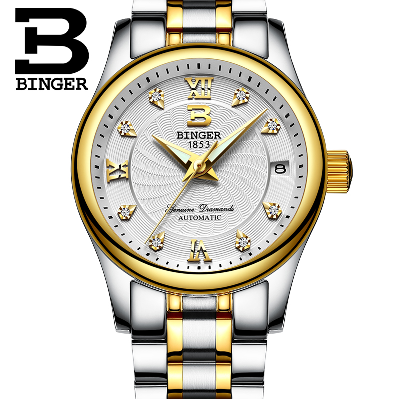 Genuine binger accusative steel watches women watch lovers watch fashion female form small dial automatic mechanical watch waterproof