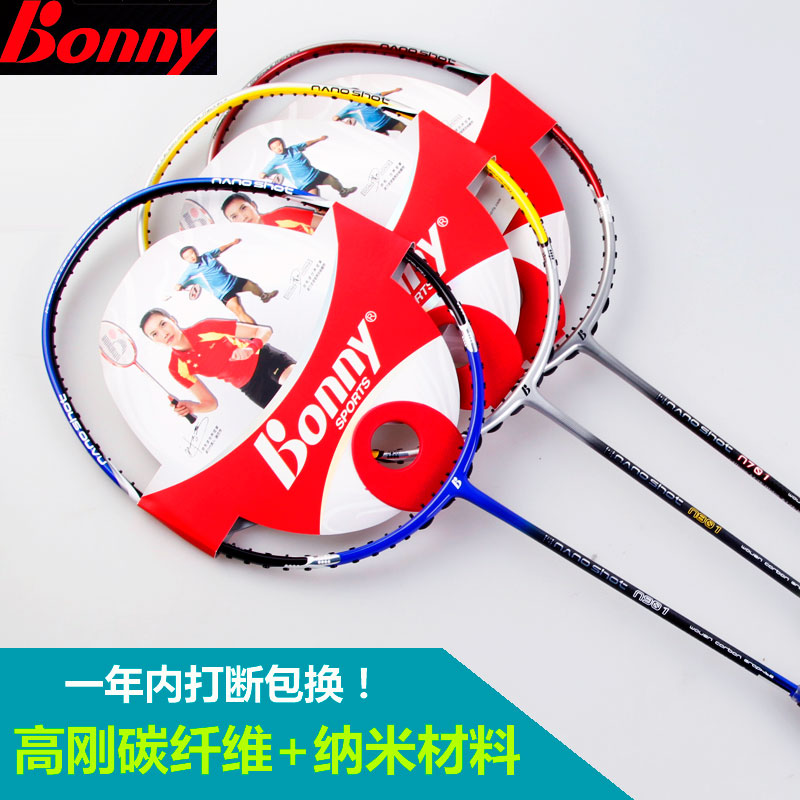 Genuine bonny bonny full carbon badminton racket gongshoupingheng type nano 701/801/901