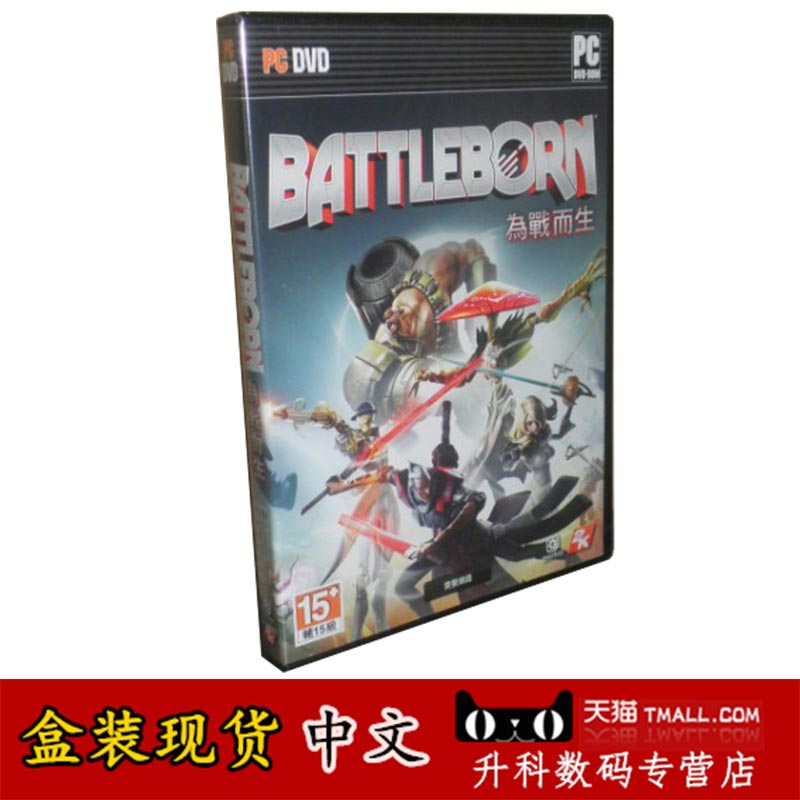 Genuine boxed pc fighting fighting mad battleborn born born chinese spot