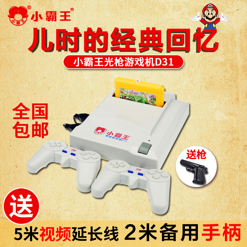 Genuine bully d31 video game consoles vintage card fc nes double sheep horn handle interactive games