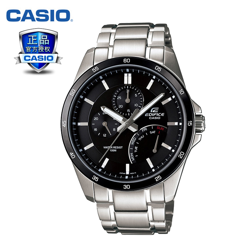 Genuine casio casio watches genuine watches multifunction quartz watch steel quartz watch men EF-341DY