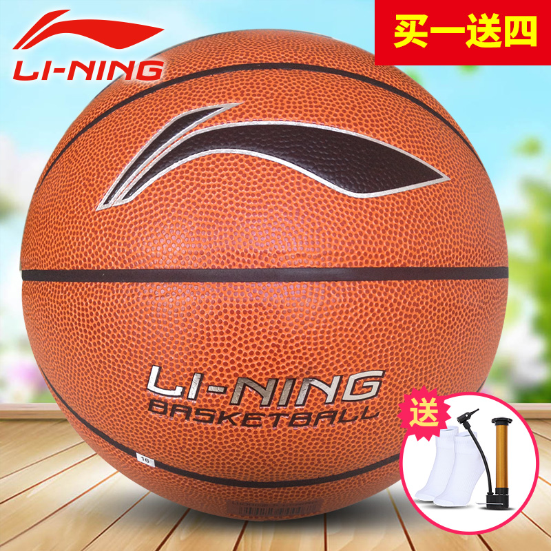 Genuine cba li ning basketball tournament training wear absorbent soft leather wear and indoor and outdoor water mud lanqiu