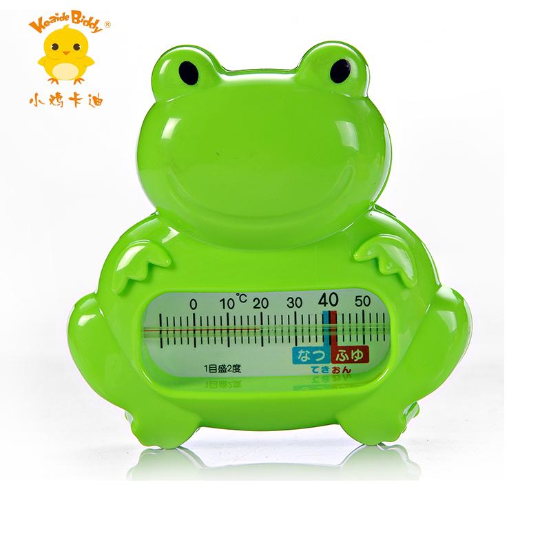 China Cute Frog Bath China Cute Frog Bath Shopping Guide At Alibaba Com