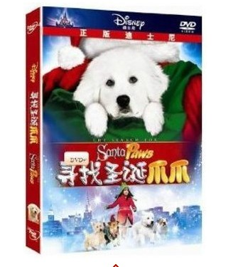 Genuine children's animated dvd discs look for christmas foliatum movies dvd9 disney children's real pictures