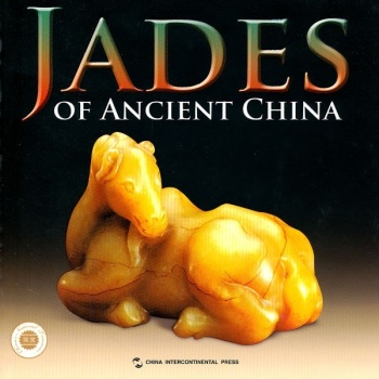 Genuine! 《 chinese national treasure series: chinese ancient jade (english edition) qu shi 》; chen cheng , Intercontinental press