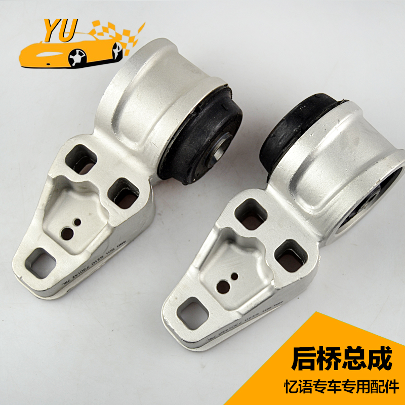 Genuine counter the volkswagen passat b5 passat audi a6 rear axle bushings assembly bracket pouches luoshi