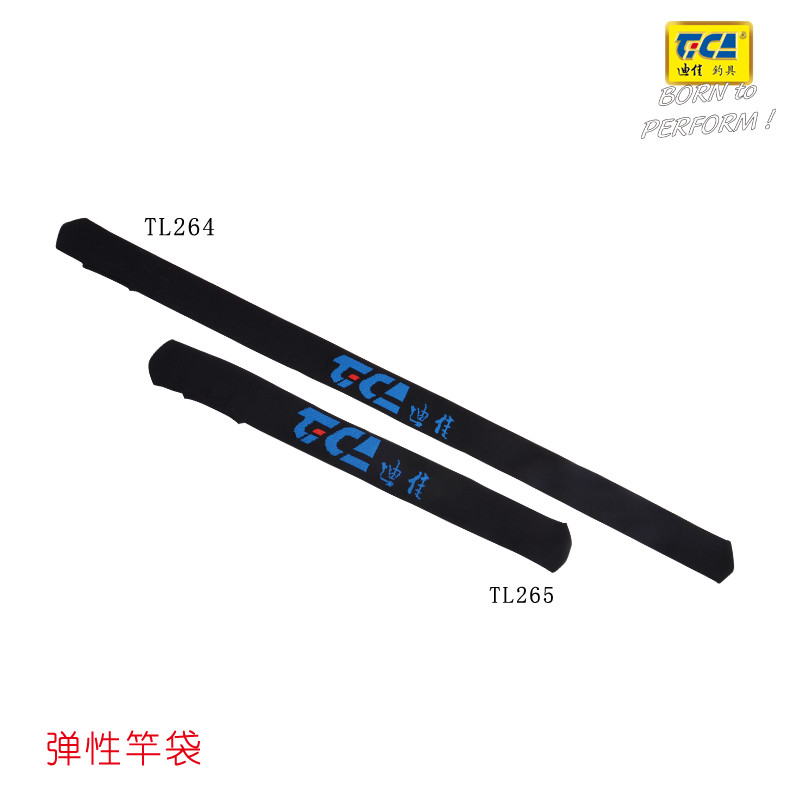 Genuine dijia fishing 2014 new elastic rod bag tl264/265 beam telescopic pole bag fishing rod bag bag