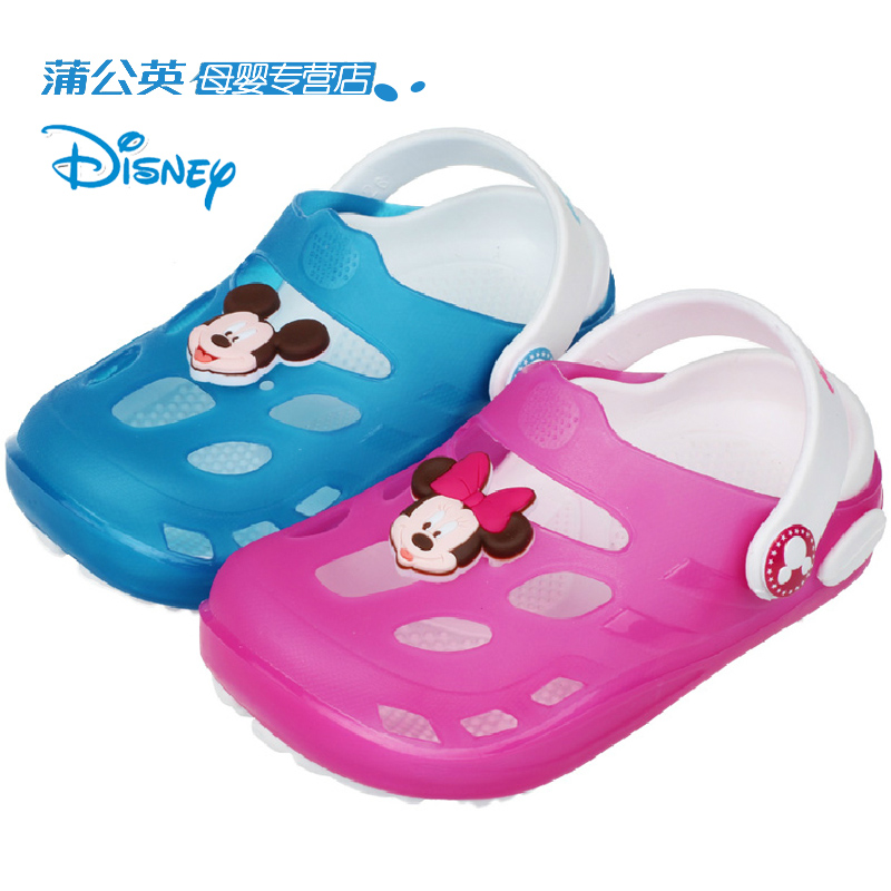 921ebd4e8cf Get Quotations · Genuine disney children s indoor skid slippers summer  sandals and slippers child baby boys and girls hole