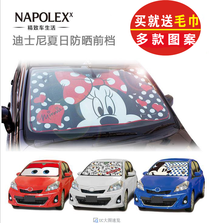 Genuine disney napolex car sun shade sun visor thicker insulation cartoon sun block automotive supplies